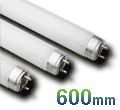 Radium Spectralux Hi - Grade daylight tubes - 600mm - Click Image to Close